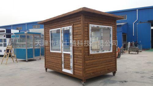 钢结构木质亚虎个人娱乐中心