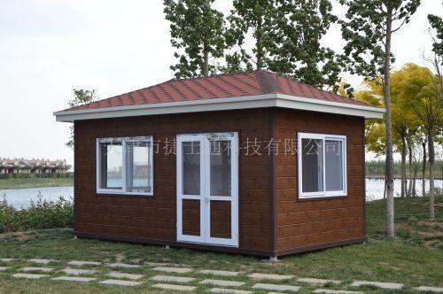 仿木纹钢结构亚虎个人娱乐中心