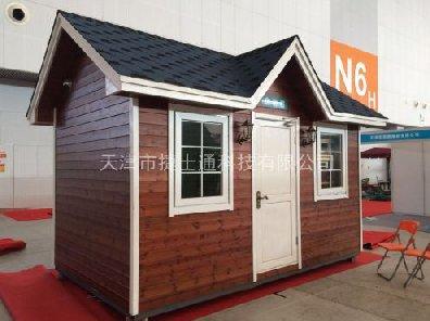 钢结构木屋宿营房