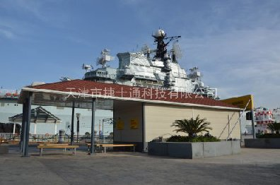 天津航母主题公园售卖亭亚虎个人娱乐中心