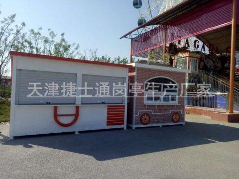 沧州动物园售票亭