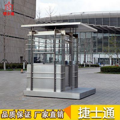 不锈钢站岗形象亚虎个人娱乐中心