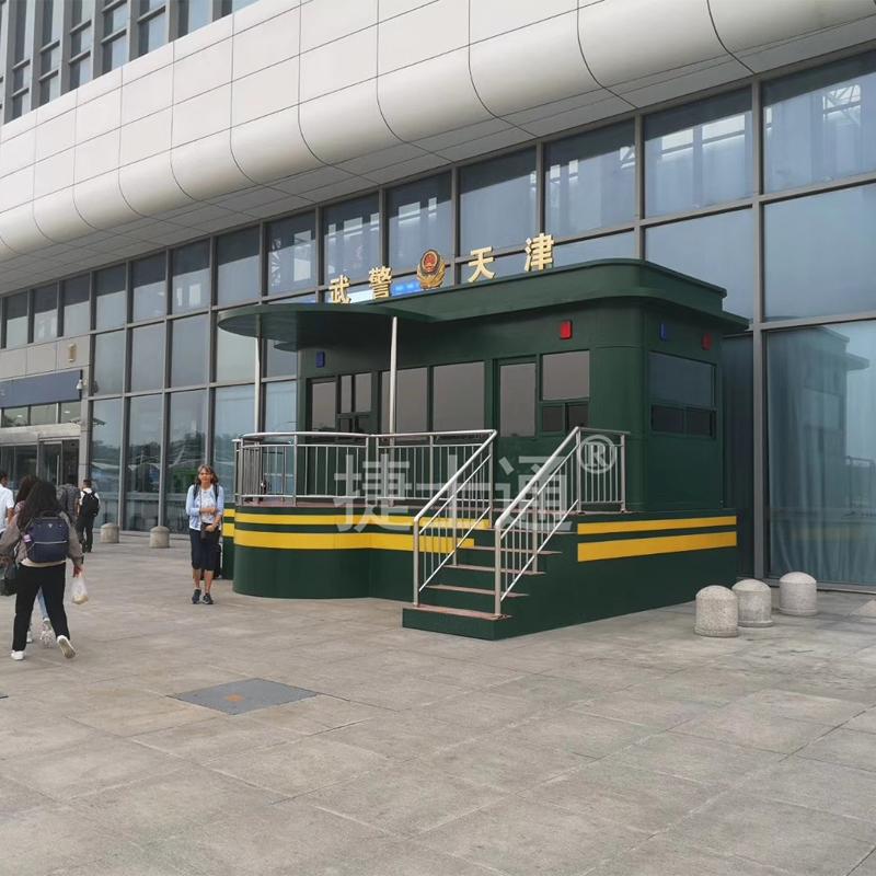 <b>天津南站采购交通治安亚虎个人娱乐中心 武警亚虎个人娱乐中心</b>