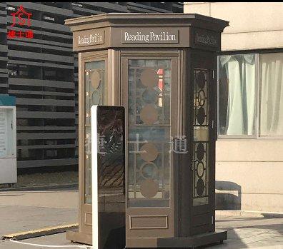 """城市较美亚虎个人娱乐中心、""""朗读亭""""是什么"""