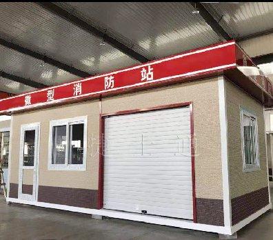 亚虎官方网址微型消防站厂家定制