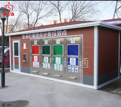 天津垃圾房北京垃圾房厂家环保垃圾房
