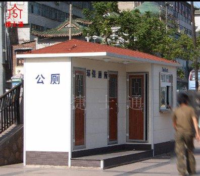 户外移动厕所 亚虎官方网址政务级环保厕所
