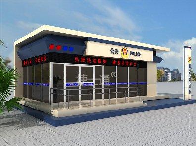 智慧警务室 移动警务室 亚虎个人娱乐中心厂家品牌亚虎个人娱乐中心厂家