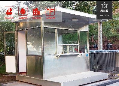 天津北京亚虎个人娱乐中心厂家不锈钢治安亚虎个人娱乐中心保安亚虎个人娱乐中心