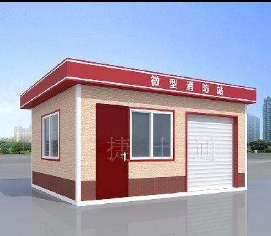 江苏微型消防站生产厂家