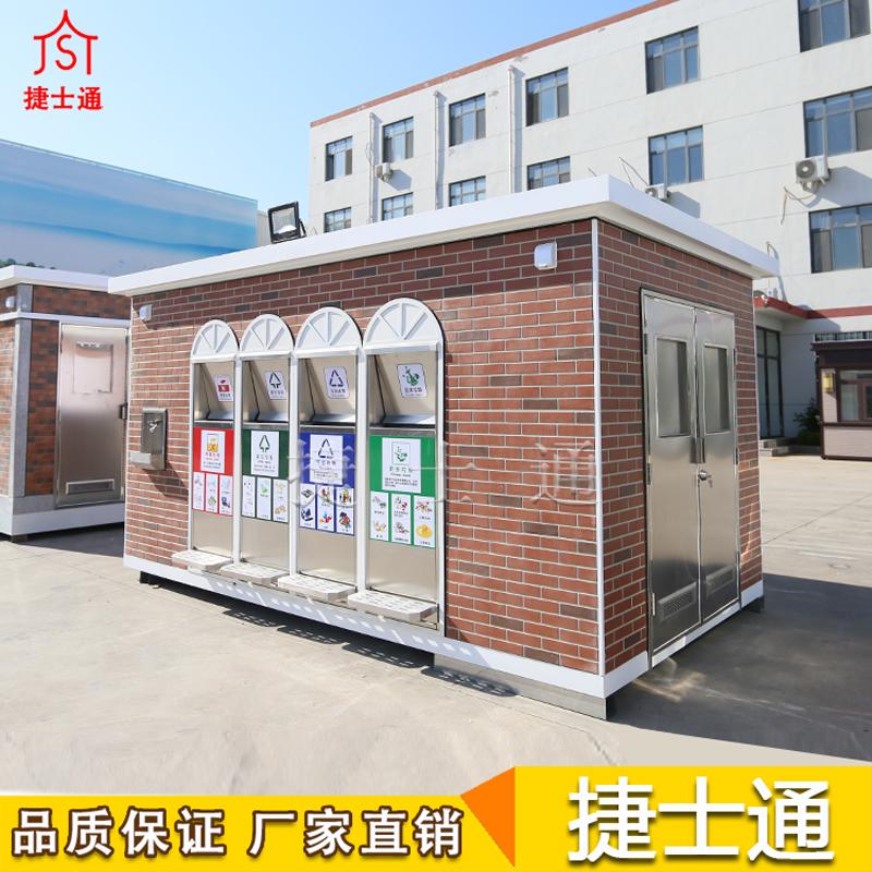 亚虎官方网址亚虎个人娱乐中心厂家江苏分公司垃圾房产品系列