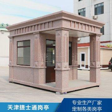 亚虎官方网址新款水包砂材质保安亚虎个人娱乐中心