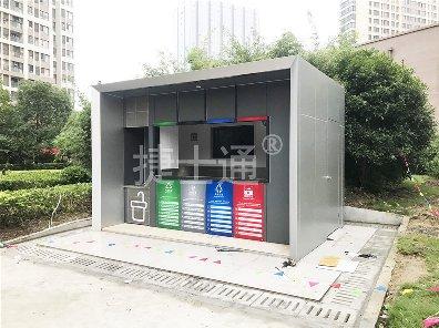 智能垃圾亭