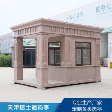 亚虎官方网址亚虎个人娱乐中心厂家大型门卫室
