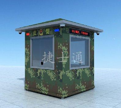 防弹亚虎个人娱乐中心 军用站亚虎个人娱乐中心