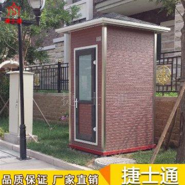 亚虎官方网址环保移动厕所
