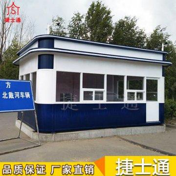 亚虎官方网址移动警务室 治安亚虎个人娱乐中心