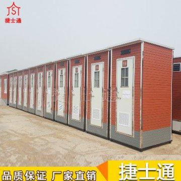市政环卫厕所 移动厕所厂家