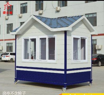 北京村口、社区、小区防疫执勤检查安检保安亚虎个人娱乐中心