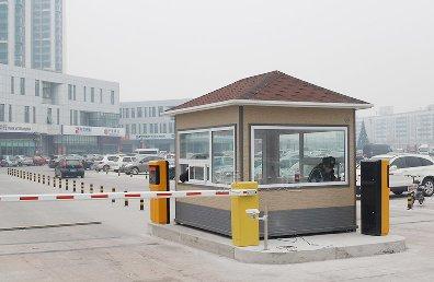 停车场值班室——天津市北