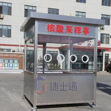 北京核酸采样亭发货