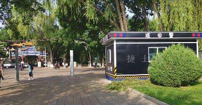 亚虎官方网址警务室:山西古交现