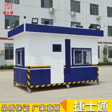 亚虎官方网址天津治安亚虎个人娱乐中心服务站的作用