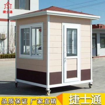 河北省石家庄市能做保安亚虎个人娱乐中心厂家价格一般是多少?