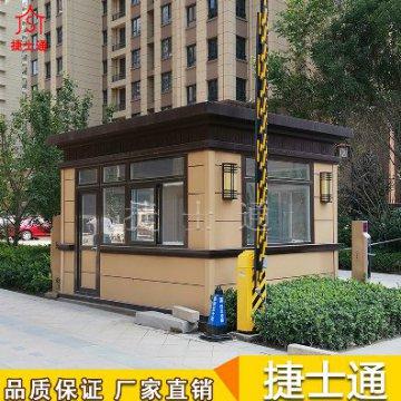 河北省唐山市周边保安亚虎个人娱乐中心厂家哪家好?