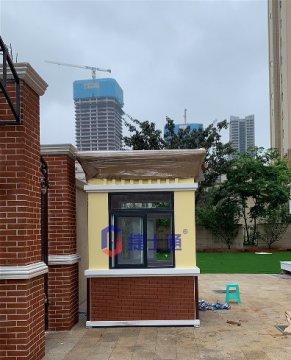 重庆幼儿园门卫亚虎个人娱乐中心现场