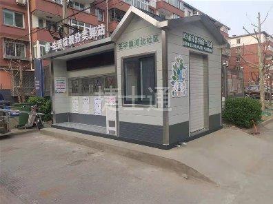 天津社区垃圾房现场使用图