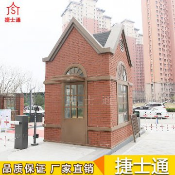 天津高端欧式保安亭
