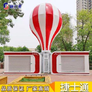 景区售货亭亚虎官方网址厂家可批量生产