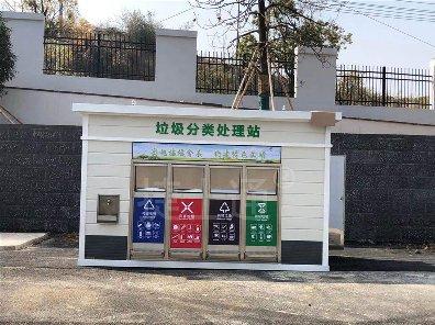 浙江湖州垃圾房现场到货