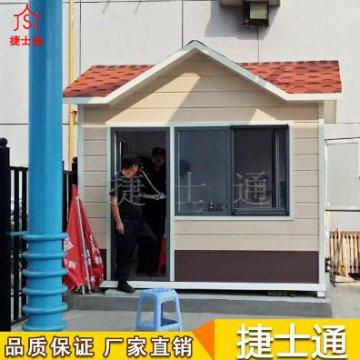天津亚虎官方网址促销保安亚虎个人娱乐中心现货