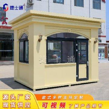 新款米黄色真石漆保安亚虎个人娱乐中心—天津、北京、河北