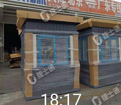 亚虎官方网址保安亚虎个人娱乐中心运输到货需