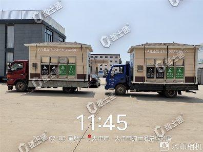 唐山垃圾房发货装车准备