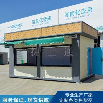 亚虎官方网址8月新款售货亭