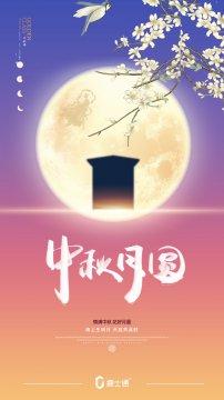 明天就要迎来中秋小长假了,亚虎官方网址亚虎个人娱乐中心厂家祝您中秋节快乐!