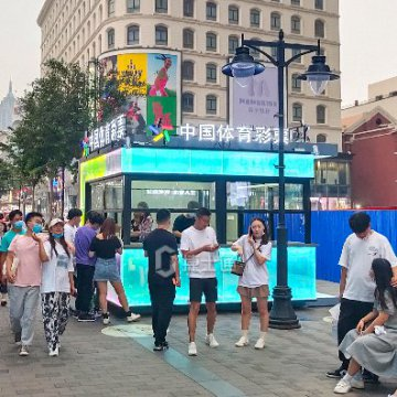 天津滨江道体育彩票亚虎个人娱乐中心