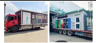 天津垃圾厢房垃圾箱房效果图和CAD图