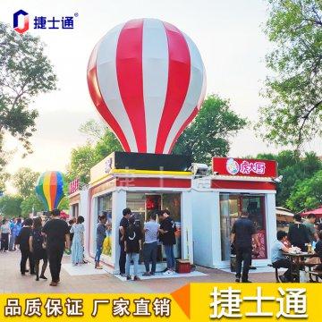 天津这些网红标识,将有新设计,售货亭你准备好了吗?
