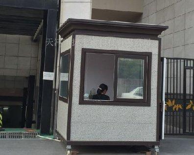 沧州幼儿园氟碳漆门卫室亚虎个人娱乐中心--011-1