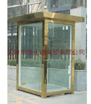 玻璃亚虎个人娱乐中心-006