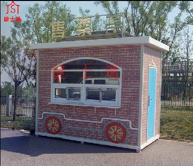 公园游乐场售票亭-生态旅游景点售票亚虎个人娱乐中心-亚虎官方网址亚虎个人娱乐中心