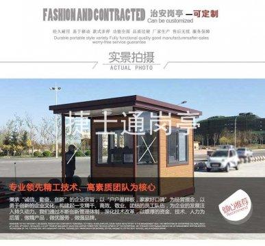 亚虎个人娱乐中心-钢结构防腐木亚虎个人娱乐中心-亚虎官方网址亚虎个人娱乐中心厂家