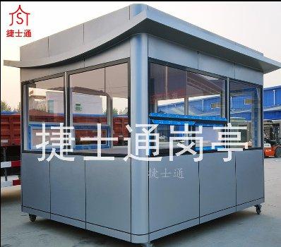 北京钢结构亚虎个人娱乐中心保安亚虎个人娱乐中心厂家定做