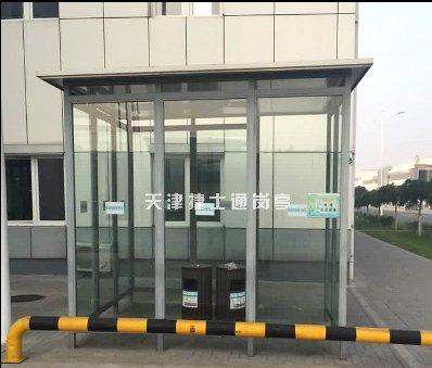 室外吸烟亭-室外吸烟区图片-天津亚虎官方网址亚虎个人娱乐中心厂家