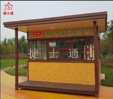 原生态环保钢结构木质亚虎个人娱乐中心-亚虎官方网址亚虎个人娱乐中心厂家
